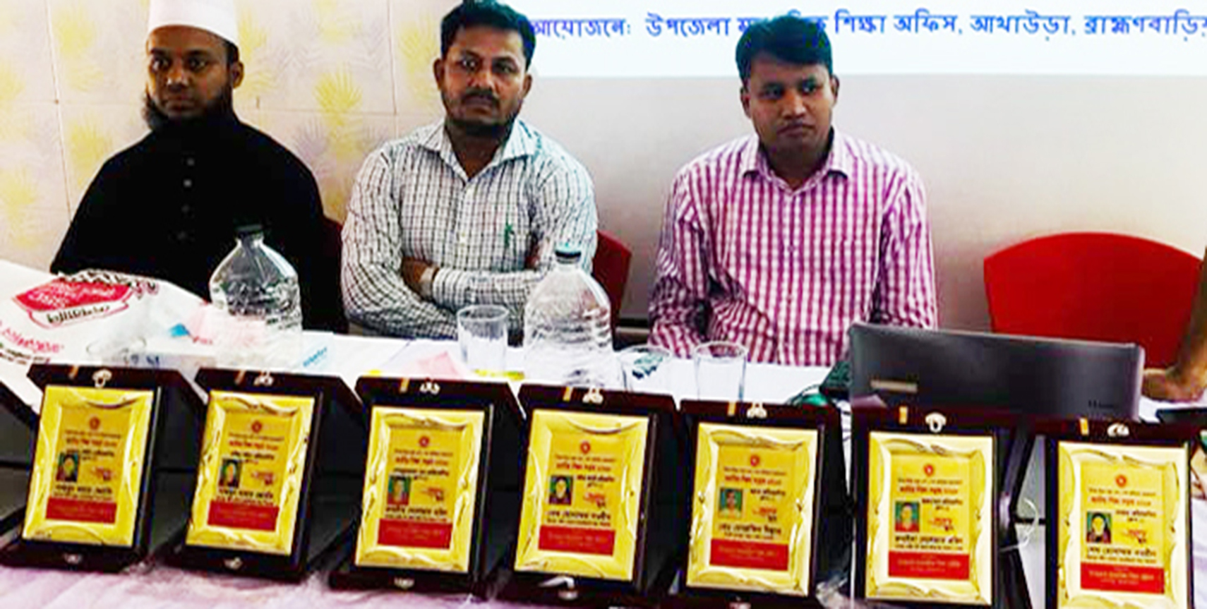 best_edicational_institute