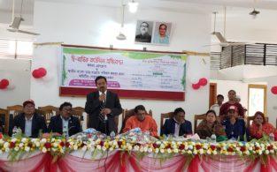 কসবা প্রেসক্লাবের দ্বি-বার্ষিক সম্মেলন অনুষ্ঠিত