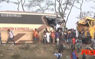 brahmanbaria accident