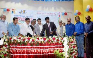 সরকার সংস্কৃতিকে সংরক্ষণ ও চর্চার ব্যবস্থা করছে-ব্রাহ্মণবাড়িয়ার জেলা প্রশাসক