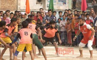 ব্রাহ্মণবাড়িয়ায় কাবাডি প্রতিযোগিতায় বাসুদেব জয়ী (ভিডিও)
