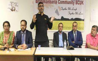 ব্রাহ্মণবাড়িয়া কমিউনিটি ইউ'কের ১০১ সদস্যের নতুন কমিটি