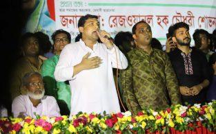 'বঙ্গবন্ধুর সোনার বাংলা বিনির্মানে তরুণ প্রজন্মকে কাজ করতে হবে'