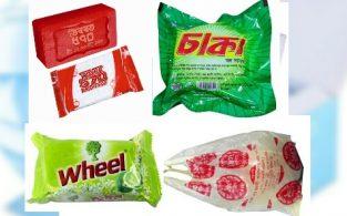 কাপড় কাচার সাবান করোনা প্রতিরোধে বেশি কার্যকর