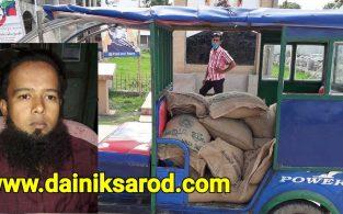 বিজয়নগরে সরকারি চাল পাচার, খাদ্য নিয়ন্ত্রক মামলা দিলো শুধু ডিলারের বিরুদ্ধে