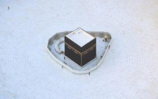 সৌদিতে মক্কা-মদিনায় ২৪ঘন্টার কারফিউ