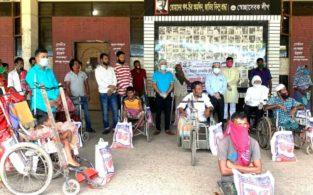 ব্রাহ্মণবাড়িয়ায় ৫০জন প্রতিবন্ধী পেল খাদ্য উপহার