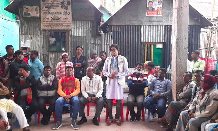 সুহিলপুর ইউপি নির্বাচনকে সামনে রেখে সীতানগর গ্রামে কাজী খাইরুলের উঠান বৈঠক