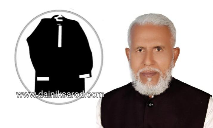 কাউন্সিলর পদে বীর মুক্তিযোদ্ধা মুরাদ খান পেলেন 'পাঞ্জাবি' প্রতীক
