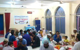 'হৃদয়ে ব্রাহ্মণবাড়িয়া'র উদ্যোগে এতিম শিশুদের সাথে ইফতারের আয়োজন
