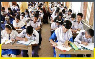 সেপ্টেম্বরে শিক্ষাপ্রতিষ্ঠান খুলে দেওয়ার চিন্তাভাবনা