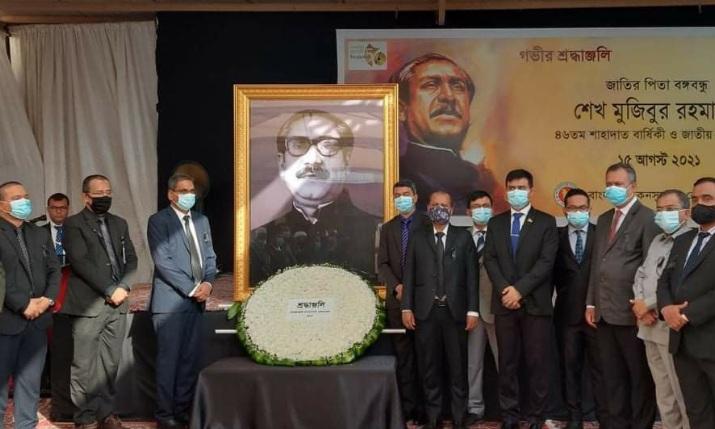 জেদ্দায় বাংলাদেশ কনস্যুলেটে জাতীয় শোক দিবস পালিত